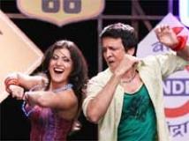 https://hindi.filmibeat.com/img/2009/07/10-sankat-city201.jpg