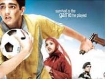 http://hindi.filmibeat.com/img/2009/08/21-sikandar202.jpg
