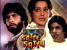 https://hindi.filmibeat.com/img/2009/10/14-satte-pe-satta200.jpg