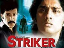 https://hindi.filmibeat.com/img/2010/02/04-striker205.jpg