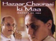 http://hindi.filmibeat.com/img/2010/04/19-hazaar-chaurasi-ki-maa201.jpg