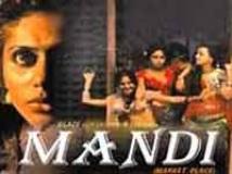 https://hindi.filmibeat.com/img/2010/05/21-mandi-hindi-film-at200.jpg