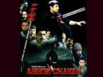 https://hindi.filmibeat.com/img/2010/05/28-ashok-chakra200.jpg