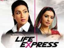 https://hindi.filmibeat.com/img/2010/07/23-life-express200.jpg