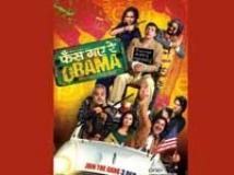 https://hindi.filmibeat.com/img/2010/12/03-phas-gaye-re-obama-200.jpg