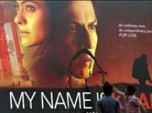 https://hindi.filmibeat.com/img/2010/12/31-my-name-is-khan-bbc-200.jpg
