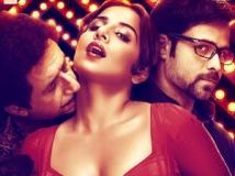 https://hindi.filmibeat.com/img/2011/08/31-vidya-balan-311.jpg