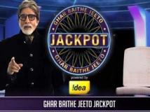 http://hindi.filmibeat.com/img/2011/11/07-kbc-300.jpg