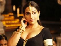 https://hindi.filmibeat.com/img/2011/12/03-vidya-balan-315.jpg