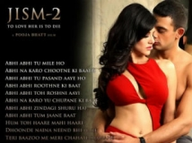 https://hindi.filmibeat.com/img/2012/08/02-jism-2-13418924151.jpg