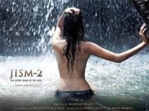 https://hindi.filmibeat.com/img/2012/08/05-jism-302.jpg