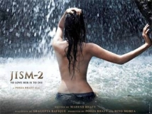 https://hindi.filmibeat.com/img/2012/08/08-jism-302.jpg