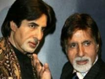http://hindi.filmibeat.com/img/2012/12/04-09-amitabh-bachchan-300.jpg