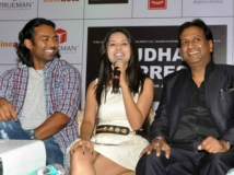 https://hindi.filmibeat.com/img/2013/01/05-express-600.jpg