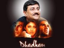 https://hindi.filmibeat.com/img/2013/05/21-dharmesh-darshan-pic1.jpg