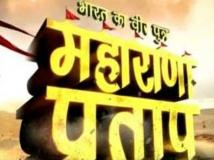 http://hindi.filmibeat.com/img/2013/05/22-maharana-pratap-612.jpg