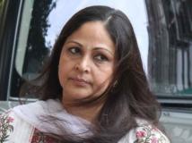 http://hindi.filmibeat.com/img/2013/07/25-ratiagnihotri-600.jpg