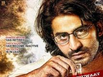 https://hindi.filmibeat.com/img/2013/10/23-satya-2-will-release-on-8-november-not-on-25-october-231412.jpg