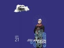 https://hindi.filmibeat.com/img/2014/03/23-ankhon-dekhi-review-pic4.jpg