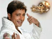 http://hindi.filmibeat.com/img/2014/07/07-07-sukhwindersinghjhalak-7.jpg