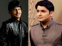 https://hindi.filmibeat.com/img/2014/07/09-08-1404819269-kapil-tweets-3.jpg