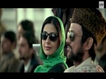 https://hindi.filmibeat.com/img/2014/07/10-09-tabu.jpg