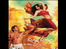 https://hindi.filmibeat.com/img/2014/11/06-5.jpg