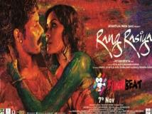 https://hindi.filmibeat.com/img/2014/11/07-1.jpg