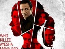 http://hindi.filmibeat.com/img/2015/01/30-1422616927-02-rasahya.jpg