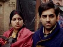 https://hindi.filmibeat.com/img/2015/02/26-1424932048-dum2.jpg