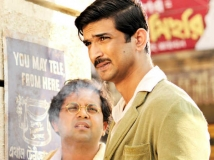 http://hindi.filmibeat.com/img/2015/04/03-1428042495-detective-byomkesh-bakshi-4.jpg