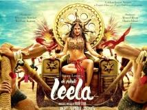 http://hindi.filmibeat.com/img/2015/04/09-1428575175-leela.jpg