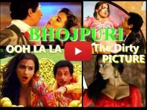 http://hindi.filmibeat.com/img/2015/04/23-1429782103-ooh.jpg