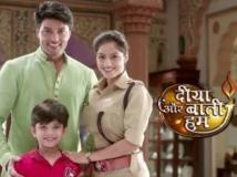 https://hindi.filmibeat.com/img/2015/04/29-1430308549-diya-baati.jpg