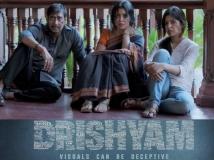 https://hindi.filmibeat.com/img/2015/07/26-1437916901-drishyam1.jpg