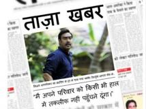 http://hindi.filmibeat.com/img/2015/07/27-1438000271-drishyamalert3.jpg