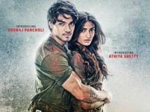 https://hindi.filmibeat.com/img/2015/08/18-1439900196-sooraj.jpg