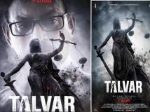 https://hindi.filmibeat.com/img/2015/08/24-1440414365-talvar.jpg
