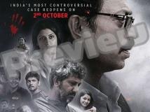 https://hindi.filmibeat.com/img/2015/09/30-1443608863-talvarpreview.jpg