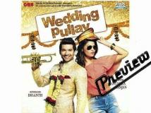 http://hindi.filmibeat.com/img/2015/10/14-1444826749-wpcover.jpg