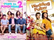 http://hindi.filmibeat.com/img/2015/10/15-1444915591-pkp.jpg