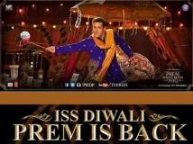 http://hindi.filmibeat.com/img/2015/10/20-1445315746-prdpcover2.jpg