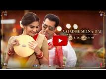 https://hindi.filmibeat.com/img/2015/11/05-1446699880-aaj.jpg