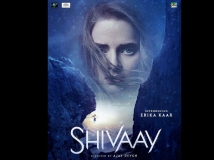 https://hindi.filmibeat.com/img/2016/09/new-poster-06-1473158029.jpg