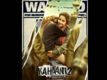 http://hindi.filmibeat.com/img/2016/10/kahaani2-25-1477393927.jpg