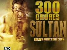 https://hindi.filmibeat.com/img/2017/02/bollywood-box-office-18-1487369000.jpg