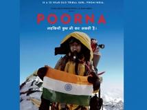 https://hindi.filmibeat.com/img/2017/02/poorna-first-poster-malavath-poorna-rahul-bose-1-23-1487840034.jpg
