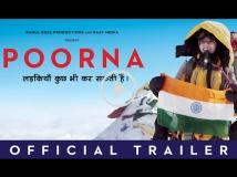 https://hindi.filmibeat.com/img/2017/02/poorna-trailer-24-1487920516.jpg