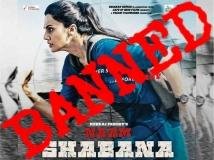 http://hindi.filmibeat.com/img/2017/04/naam-shabana-ban-in-pakistan-13-1492100698.jpg