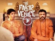 http://hindi.filmibeat.com/img/2017/05/the-fakir-of-venice-trailer-30-1496131303.jpg